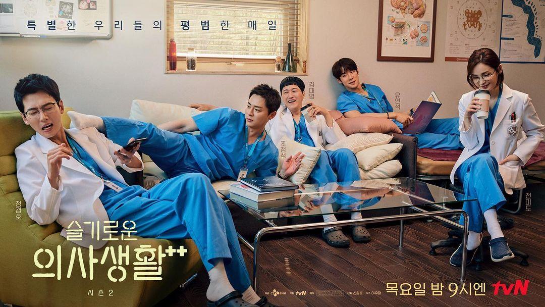 hospital playlist phần 2 hấp dẫn