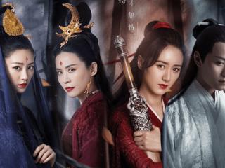 Top 15 Bộ Phim Kiếm Hiệp Trung Quốc Hay Nhất Năm 2021