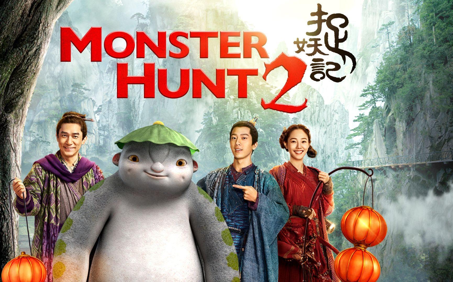phim hành động trung quốc  Truy Lùng Quái Yêu 2 - Monster Hunt 2