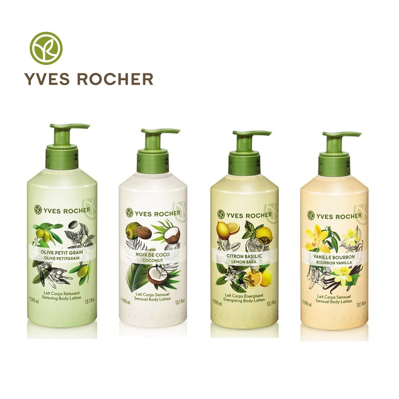 Yves Rocher SOOTHING BODY LOTION