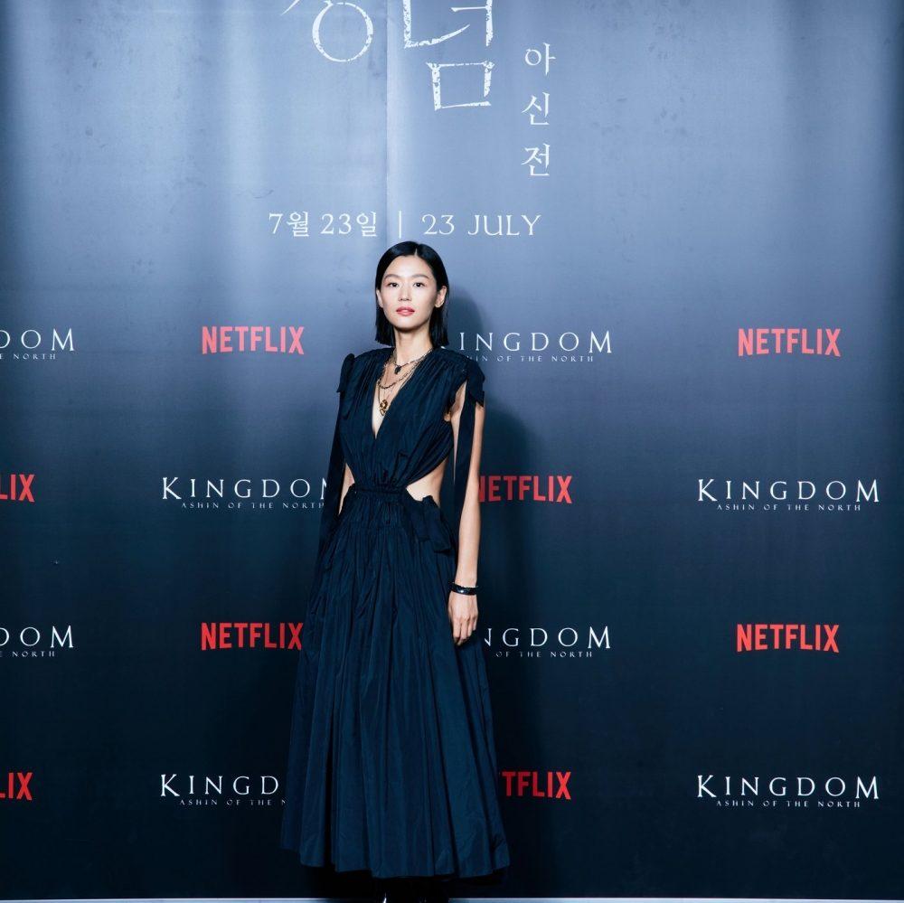 Mợ chảnh Ju Ji Hyun
