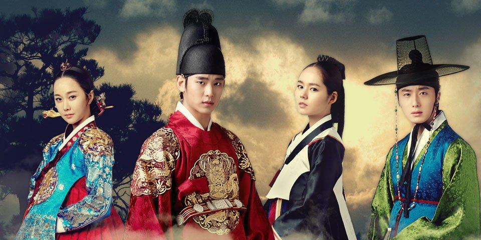 Mặt trăng ôm mặt trời - Phim tình cảm Hàn Quốc cổ trang