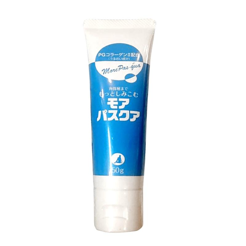 kem dưỡng ẩm cho da mụn hiệu quả
