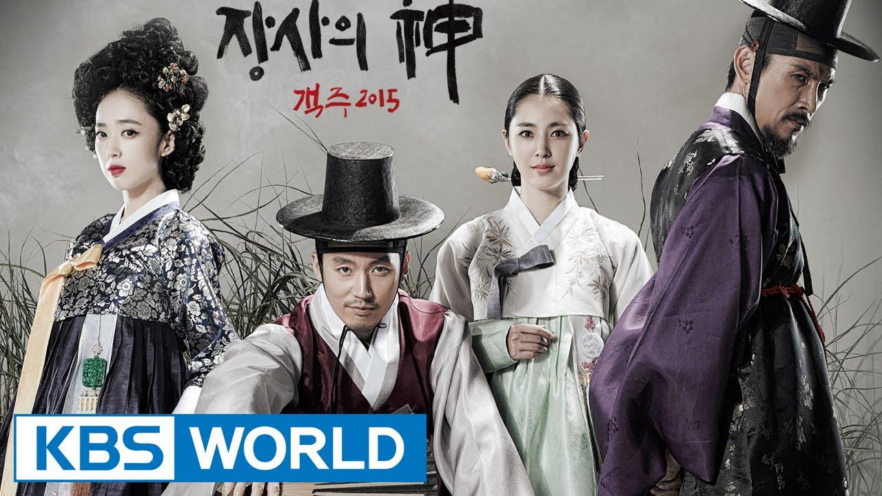 Đồng tiền chân chính - Phim tâm lý cổ trang Hàn Quốc (2015)