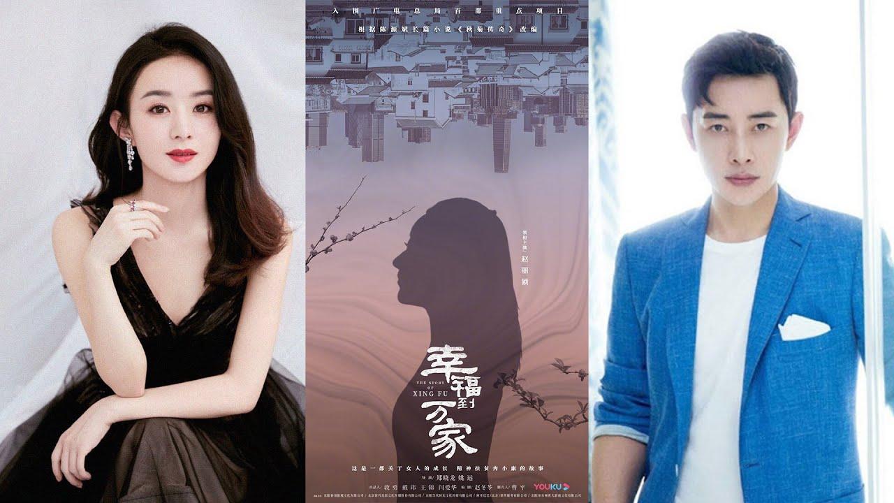 Phim Trung Quốc hay năm 2021 - Hạnh Phúc Đến Vạn Gia - The Story of Xing Fu