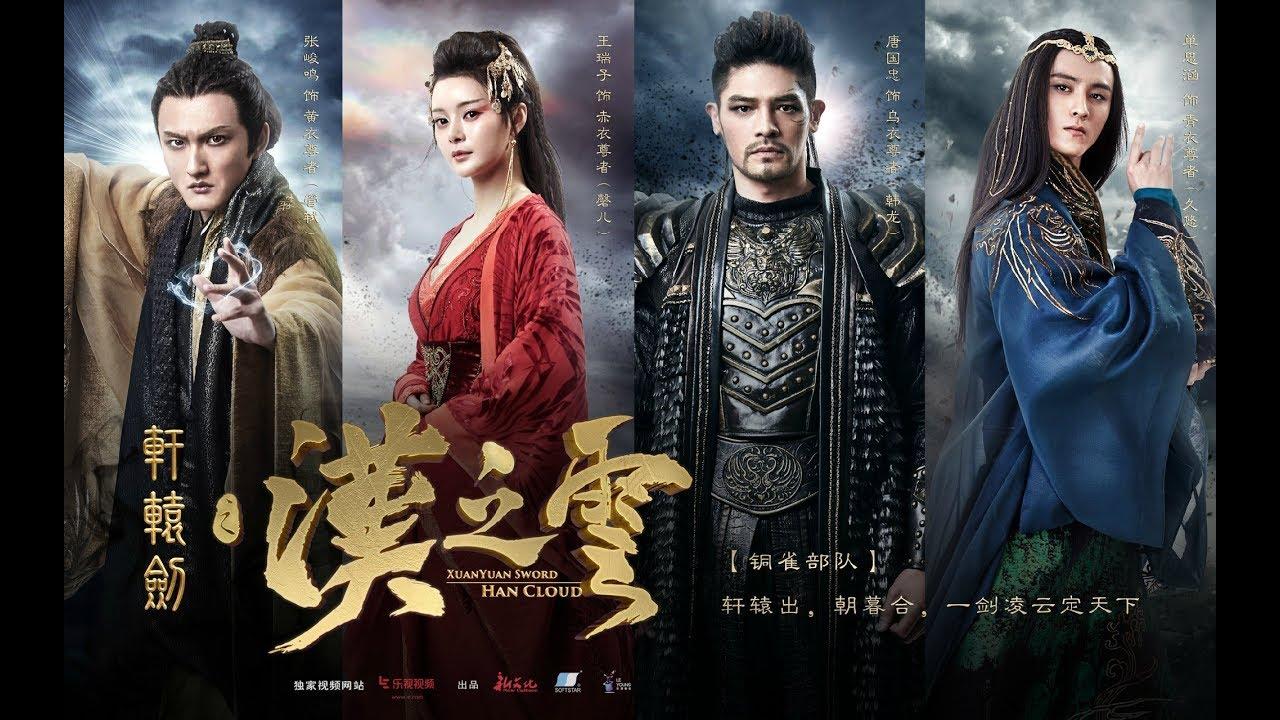 Hiên viên kiếm: Hán chi vân - Xuan-Yuan Sword: Han Cloud