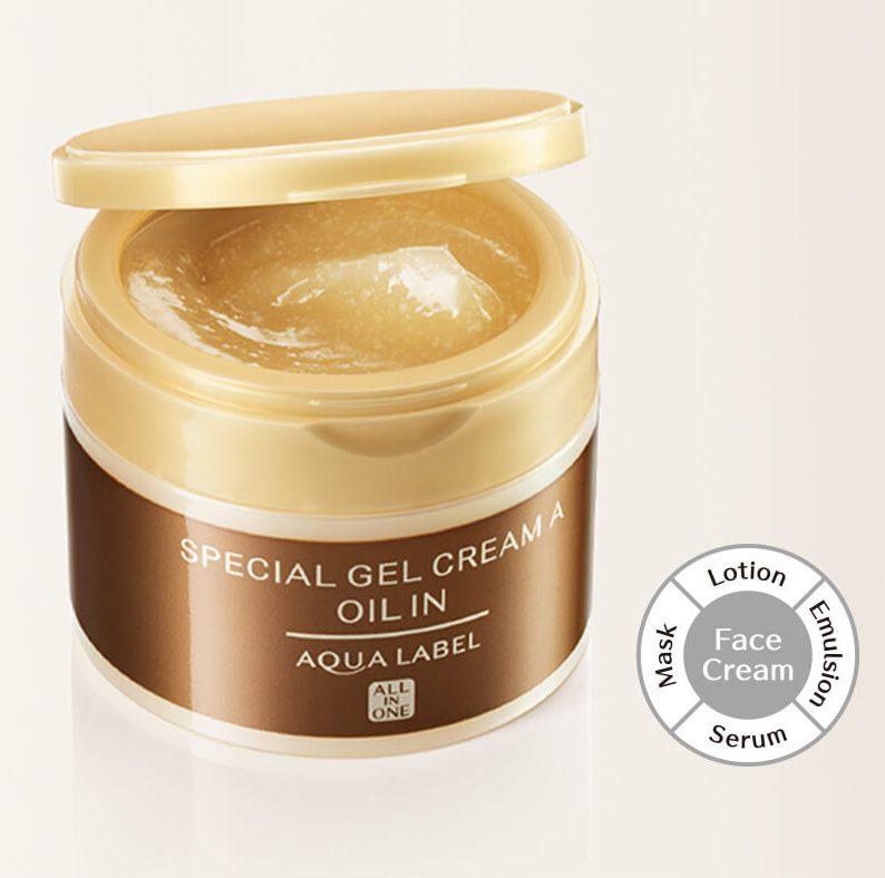 Kem dưỡng da ban đêm Shiseido Aqualabel cream màu vàng