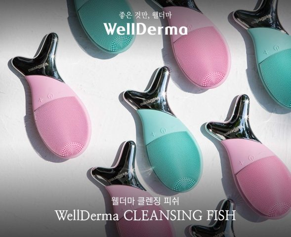 Review chi tiết máy rửa mặt con cá Wellderma: vừa làm sạch, vừa mát xa chống lão hoá