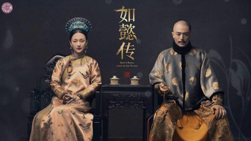 Phim cung đấu Trung Quốc - Hậu cung Như Ý truyện – Ruyi's Royal Love in the Palace Đẹp 365