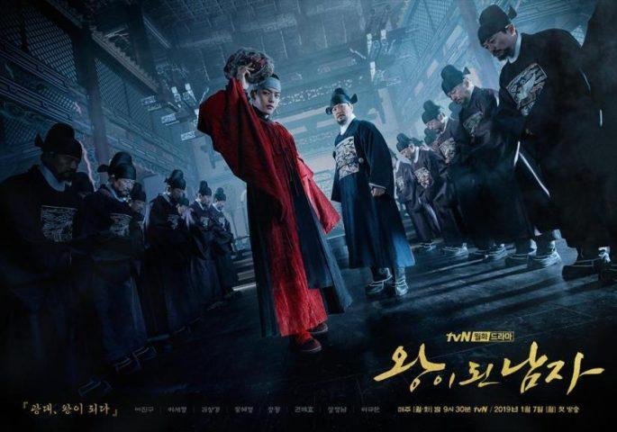 Phim cổ trang Hàn Quốc - Quân Vương Giả Mạo - The Crowned Clown (2019)