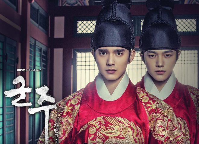Phim cổ trang Hàn Quốc - Mặt nạ quân chủ -  Master of the Mask (2017)