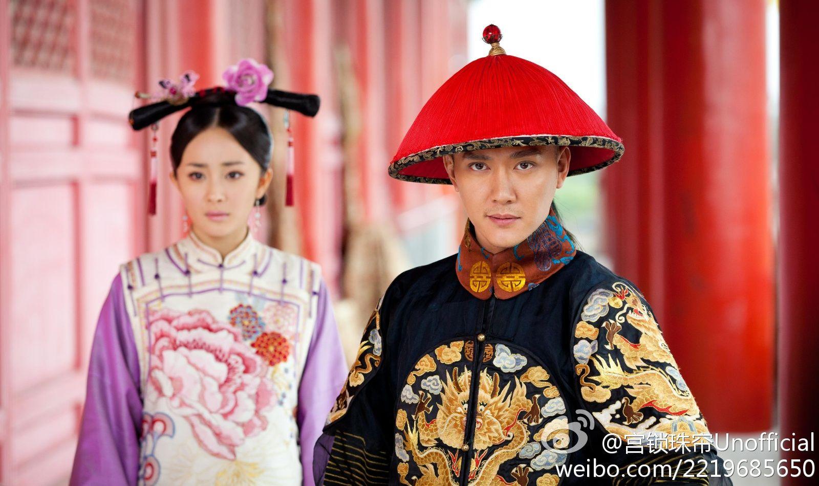 Phim Trung Quốc đấu đá hậu cung - Cung Tỏa Tâm Ngọc – The Locked Heart Jade
