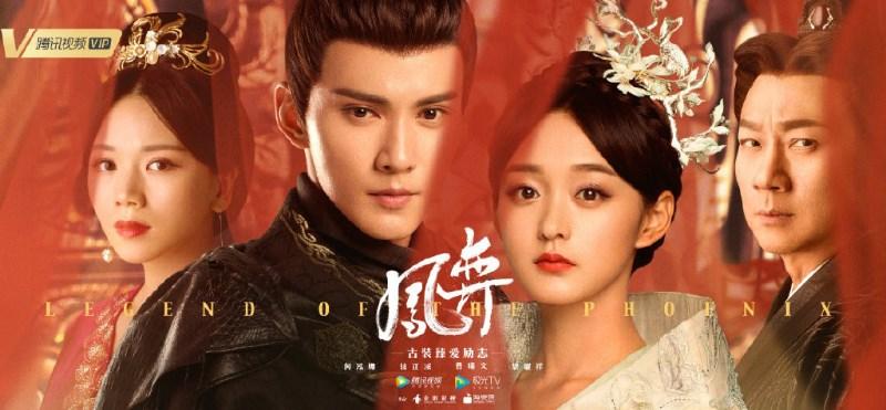 Phim cung đấu Trung Quốc hấp dẫn: Phượng dịch – Legend Of The Phoenix (2019)