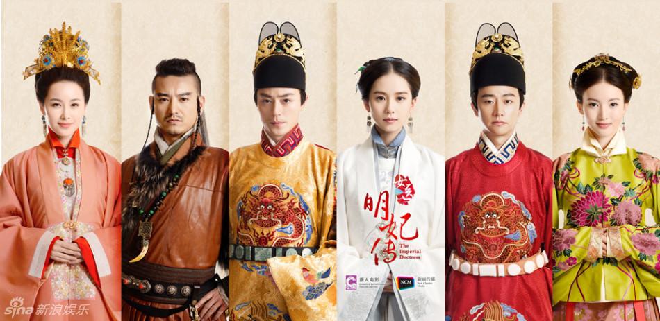 Phim Trung Quốc đấu đá hậu cung - Nữ y Minh phi truyện – The Imperial Doctress