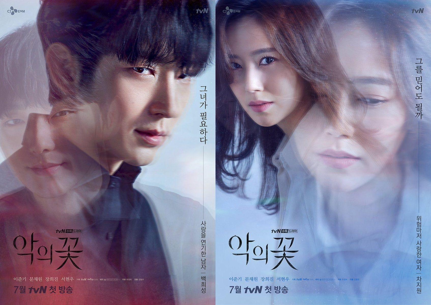 Phim Hàn Quốc hay nhất - hoa của quỷ