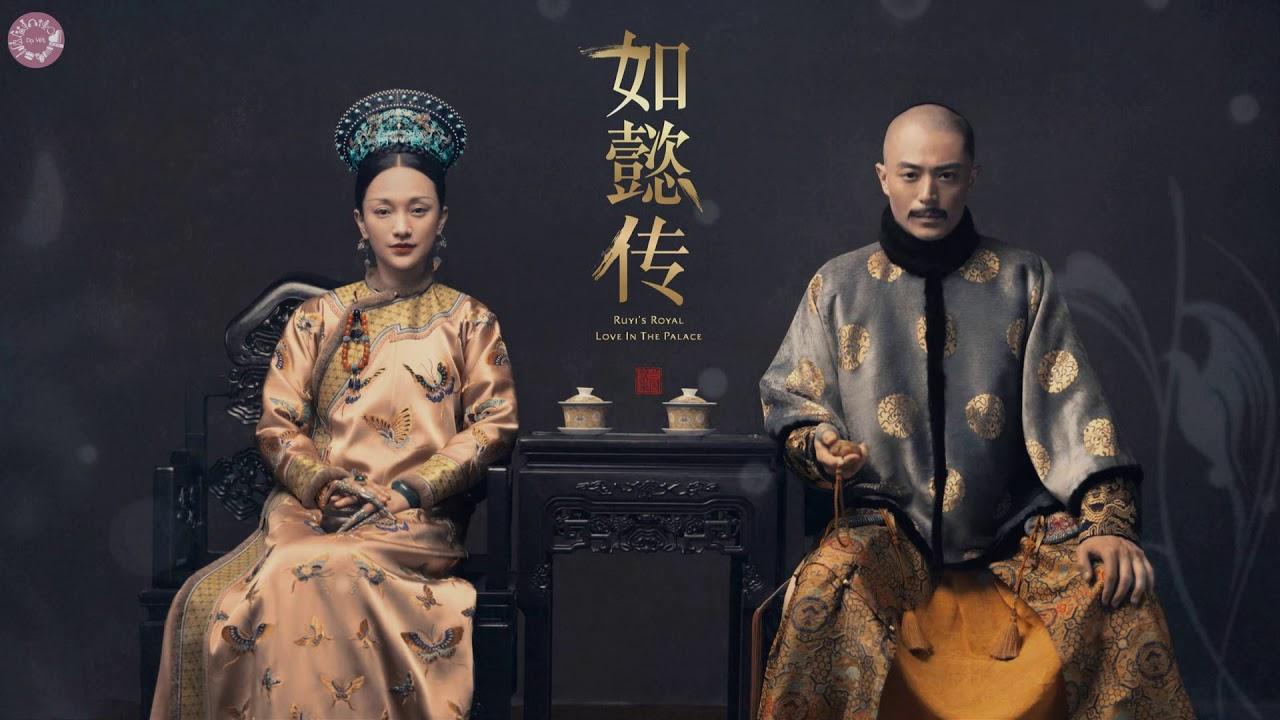 phim trung quốc hay Như Ý Truyện - Ruyi's Royal Love in the Palace