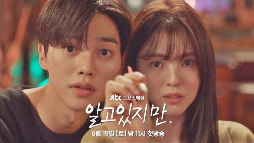 Phim học đường Hàn Quốc hay - Nevertheless - Dẫu biết (2021)