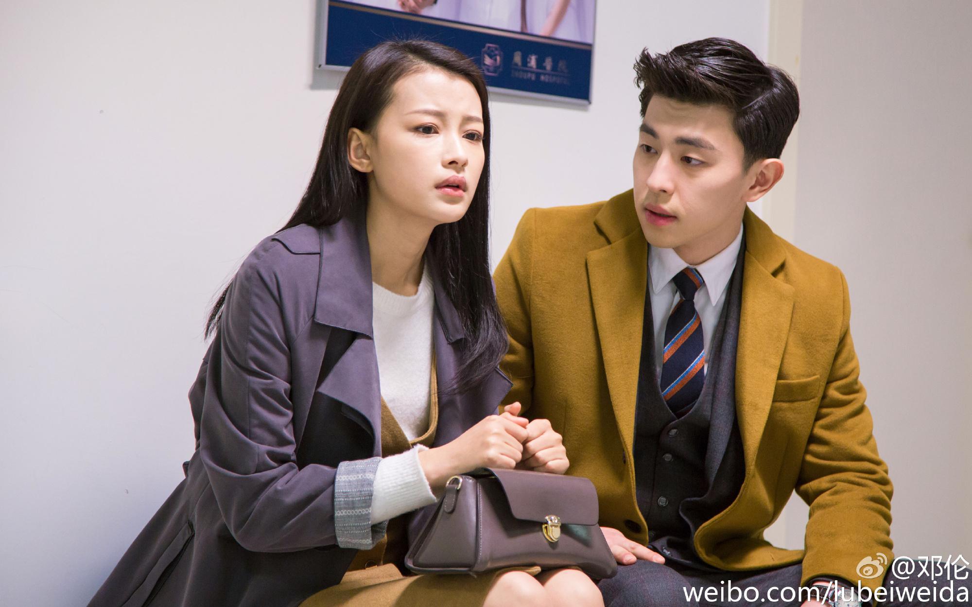 Phim học đường Trung Quốc - Mười lăm năm đợi chờ chim di trú