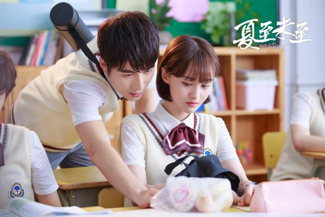 Phim học đường Trung Quốc Hạ chí chưa tới