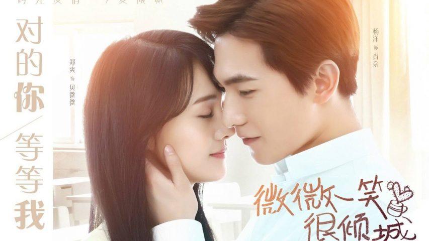 Phim học đường Trung Quốc hay - Yêu em từ cái nhìn đầu tiên