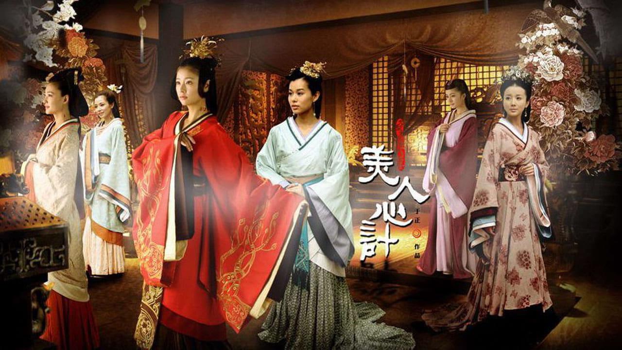 Phim cung đấu Trung Quốc - Mỹ nhân tâm kế – Beauty's Rival in Palace (2010)