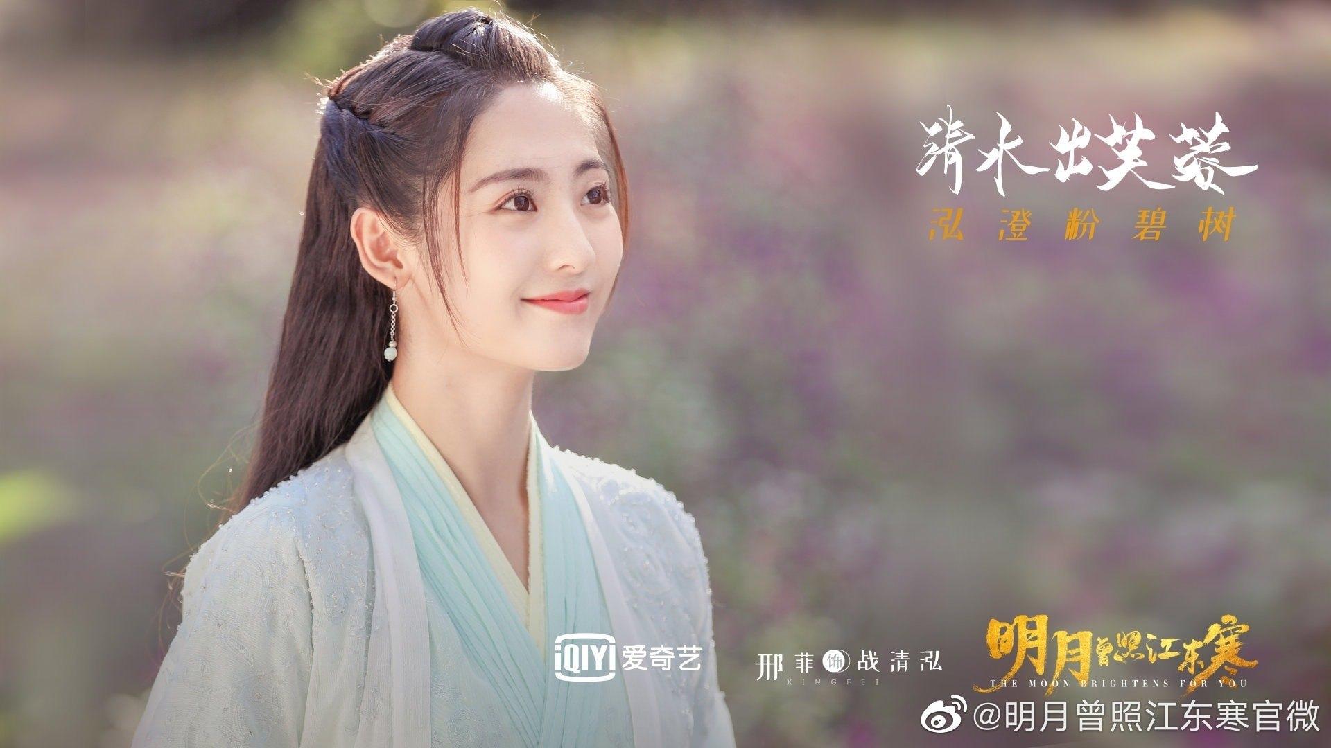 phim ngôn tình trung quốc cổ trang - Minh Nguyệt Từng Chiếu Giang Đông Hàn