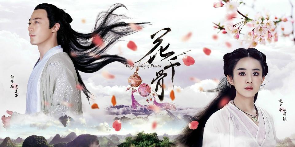 Phim ngôn tình Trung Quốc hay - Hoa Thiên Cốt