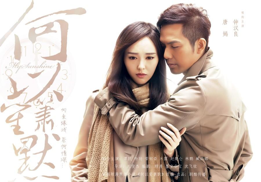 Phim ngôn tình Trung Quốc hay - Bên Nhau Trọn Đời - You Are My Sunshine