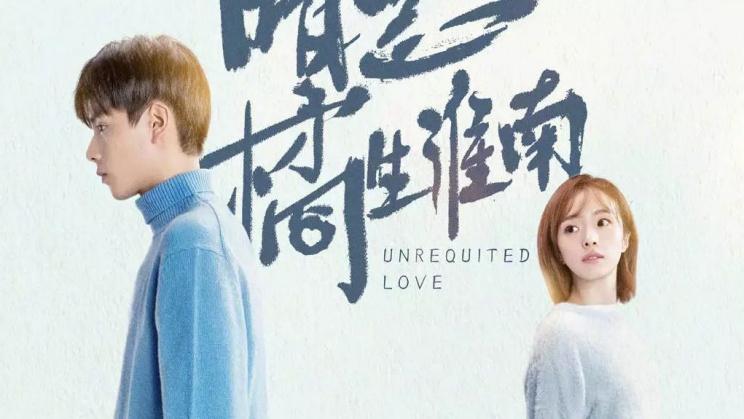 phim ngôn tình trung quốc hay - Thầm yêu: Quất sinh Hoài Nam - Unrequited Love
