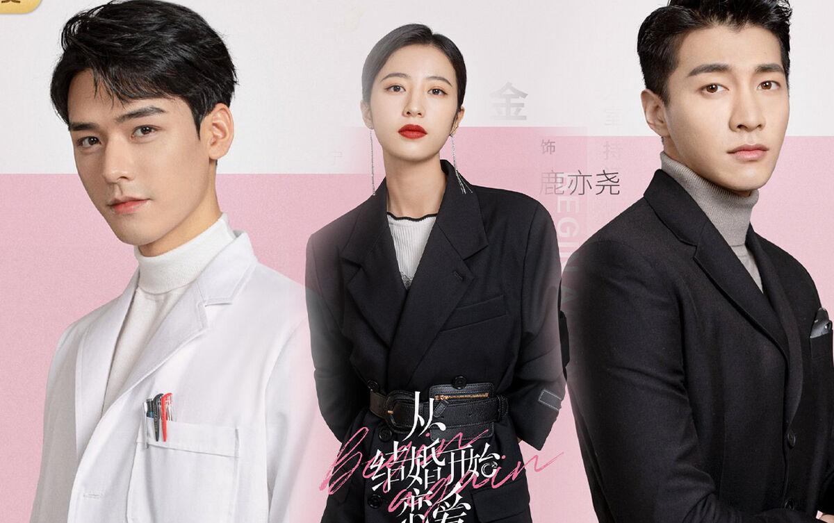 Phim ngôn tình hiện đại Trung Quốc - Cưới Trước Yêu Sau