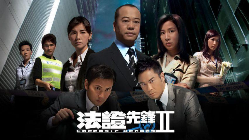 phim hình sự TVB