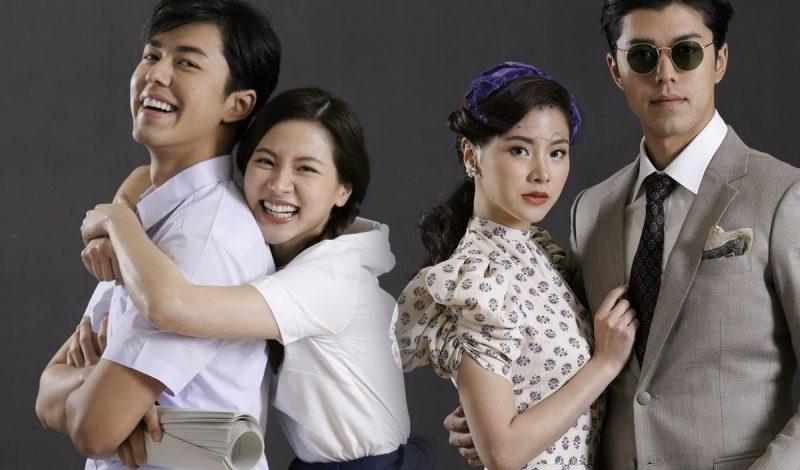 Top 15 phim Thái Lan hay nhất về tình yêu lãng mạn, tan chảy mọi trái tim
