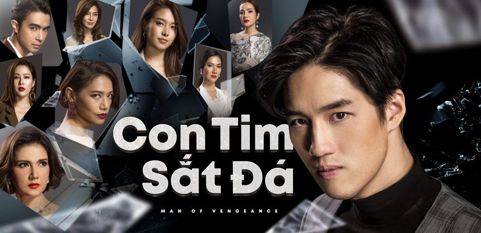 phim Con Tim Sắt Đá - Hua Jai Sila