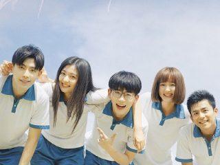 Top 30 bộ phim học đường Trung Quốc hay nhất về tuổi thanh xuân