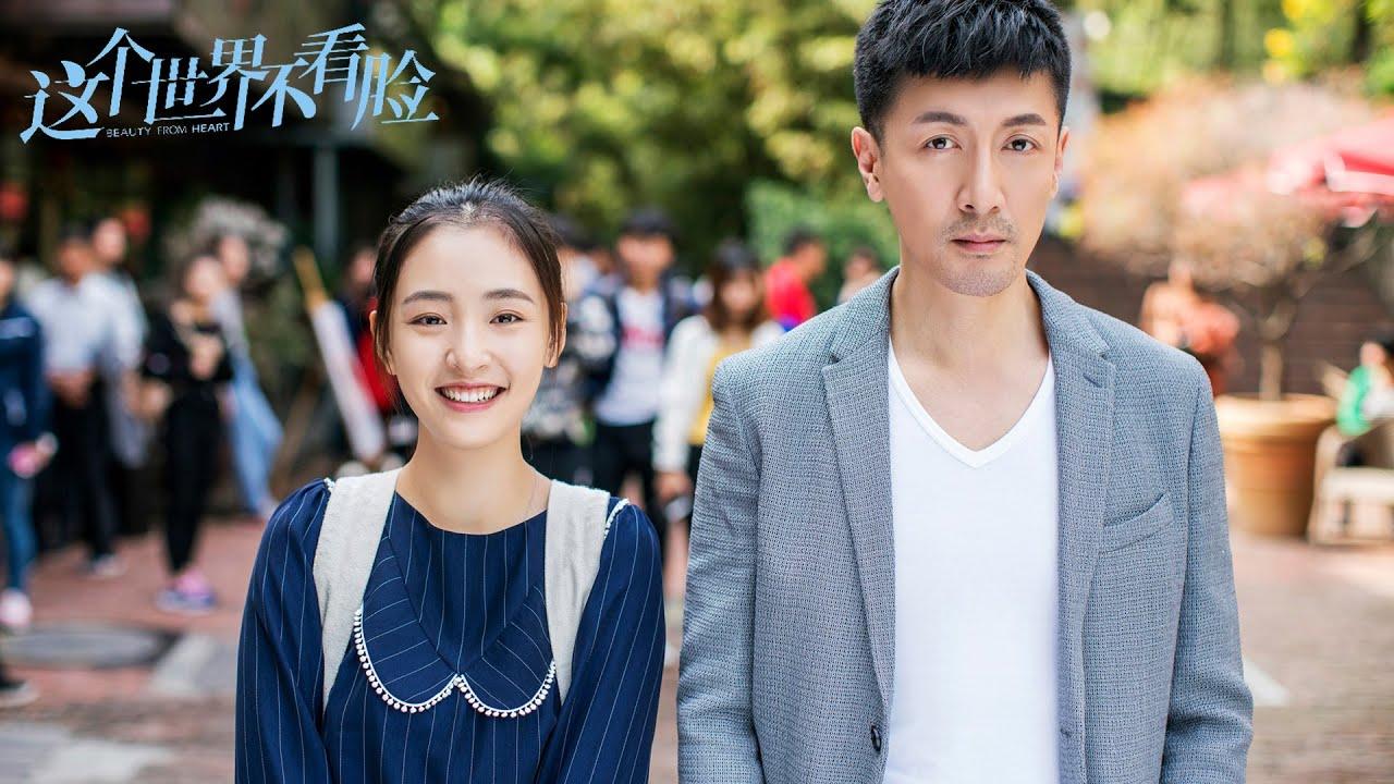 Phim Trung Quốc hay năm 2021 - Thế Giới Này Không Dựa Vào Sắc Đẹp - Beauty From Heart
