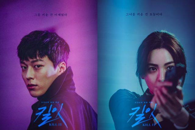 Top 20 bộ phim tâm lý Hàn Quốc, hình sự điều tra hay nhất