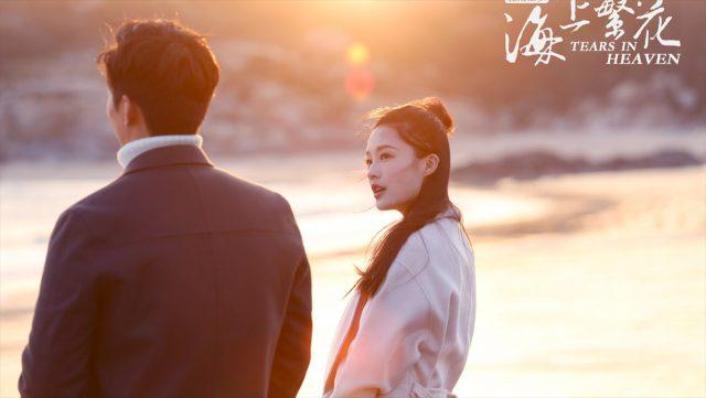 Top 35 bộ phim ngôn tình Trung Quốc hay nhất năm 2021 và mọi thời đại