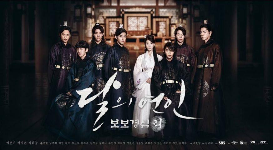 Người Tình Ánh Trăng - Phim cổ trang  Hàn Quốc gây sốt (2016)