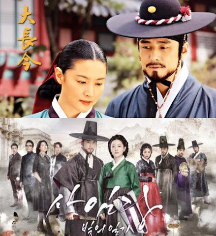Nàng Dae Jang Geum - Phim bộ cổ trang Hàn Quốc (2003)