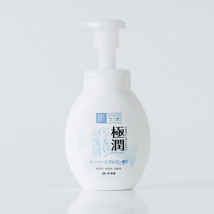 Sữa rửa mặt Kiehl's nhẹ dịu Ultra Facial Cleanser