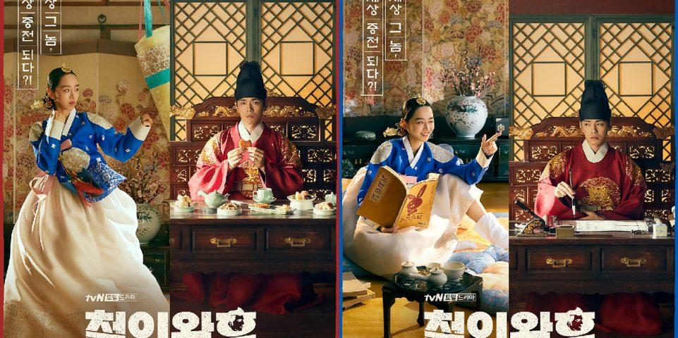 phim cổ trang Hàn Quốc hay năm 2020 - Mr. Queen - Chàng hậu 2020