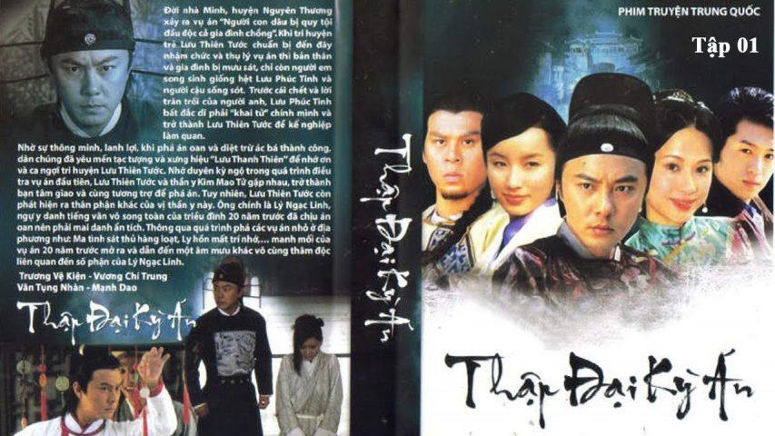 Phim cổ trang Trung Quốc Thập Đại Kỳ Án