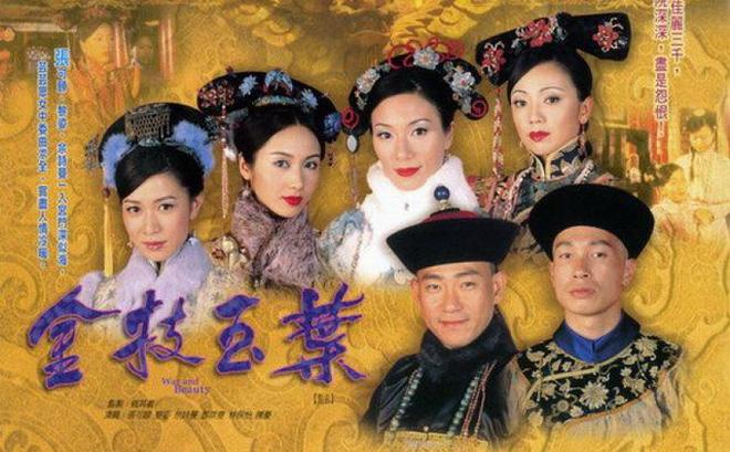 Phim Trung Quốc đấu đá hậu cung - Thâm cung nội chiến
