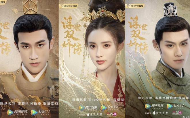 Phim Trung Quốc đấu đá hậu cung - Phù Thế Song Kiều Truyện