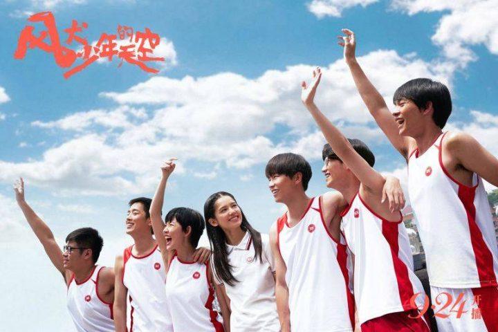 Phim học đường Trung Quốc hay - Bầu trời của thiếu niên phong khuyển