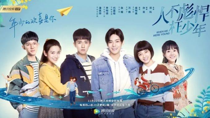 Phim học đường Trung Quốc hay - Sống không dũng cảm, uống phí thanh xuân