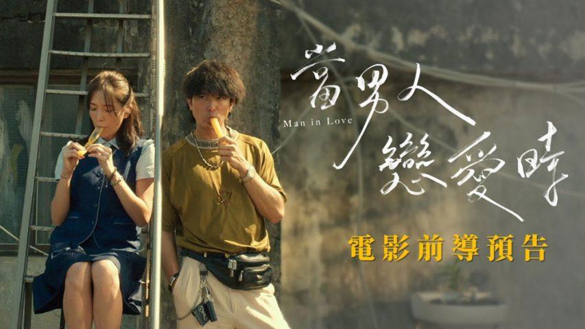 Phim lẻ Hàn Quốc tình yêu - Khi người đàn ông yêu - Man in Love