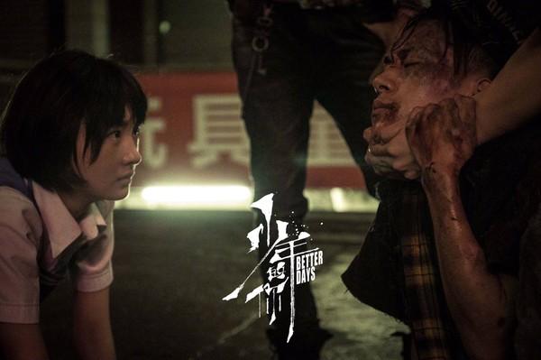 Phim lẻ Trung Quốc - Em của thời niên thiếu - Better days