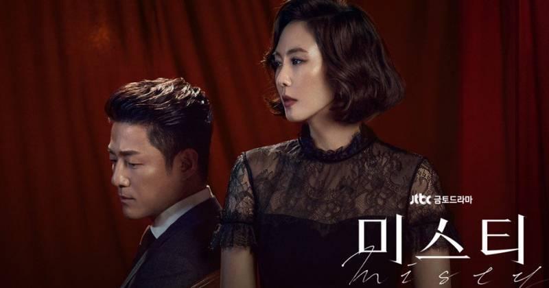 Phim tâm lý Hàn Quốc hay-  Mơ hồ - Misty 2018