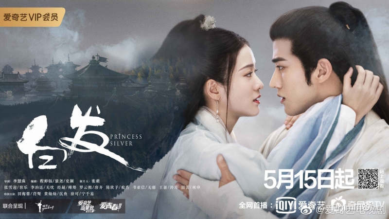 Phim Trung Quốc hay nhất - Bạch Phát Vương Phi